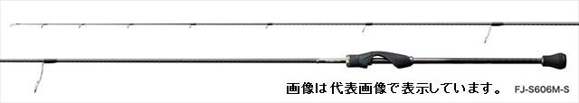 シマノ ソレア CI4+ ディープアジング VC B606MS (ベイト 2ピース)
