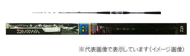 【ポイントアップ 4/1 10:00~4/8 09:59】ダイワ 極鋭ゲーム82 HH-135AGS