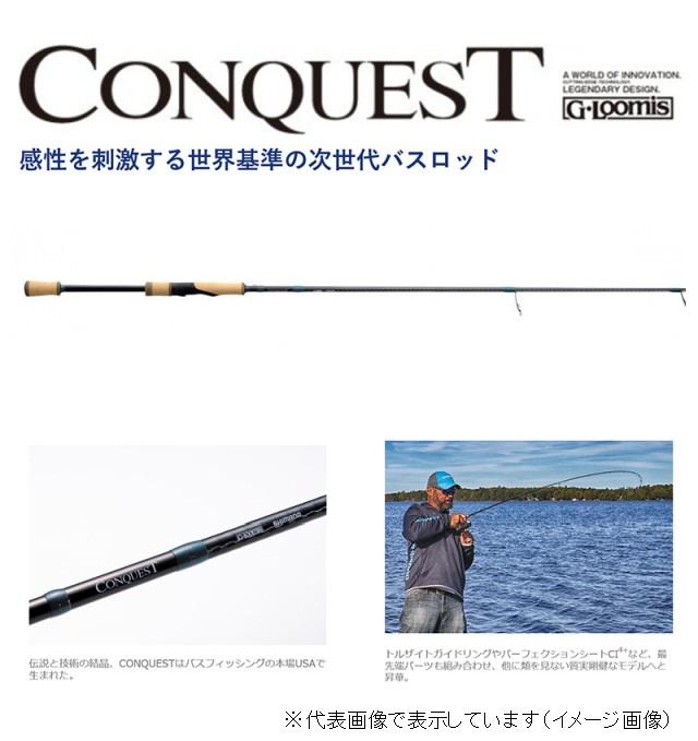シマノ×G-ルーミス CONQUEST(コンクエスト) 842S SJR JP (スピニング 1ピース)