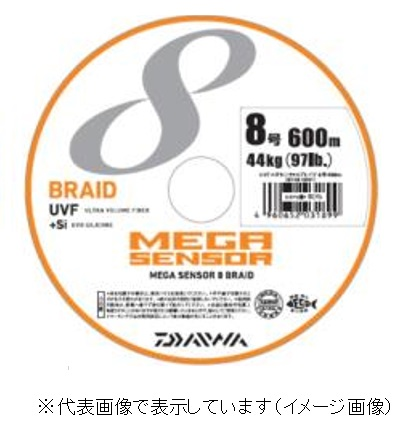 【ポイントアップ 4/1 10:00~4/8 09:59】ダイワ UVFメガセンサー ×8 8号-600m