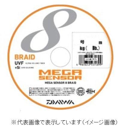 ダイワ UVFメガセンサー ×8 10号-500m 【スーパーSALE エントリーで10倍 最大42倍 3月4日 20:00~3月11日 1:59】