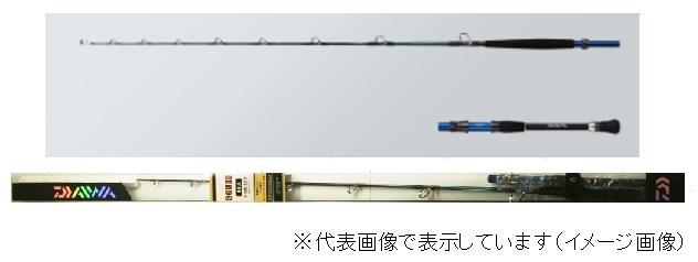 ダイワ ゴウイン ブル HH-220・V