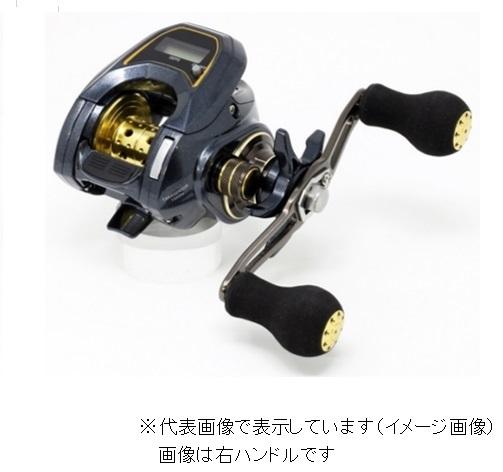 (予約品) ダイワ タナセンサー 150H-DH-L (左ハンドル) (9月~10月中旬発売予定)