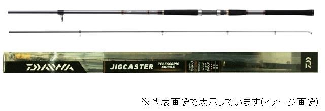 ダイワ ジグキャスター(JIGCASTER) TM100M-3 (スピニング 振出)