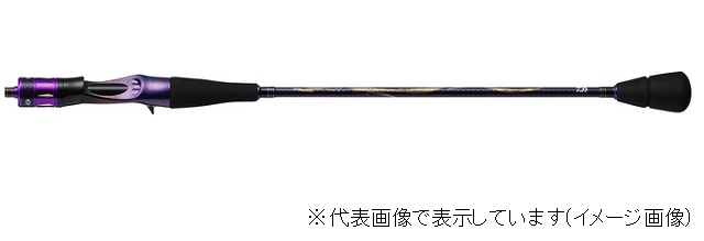 【お買い物マラソン 4月】ダイワ 鏡牙EX AGS 68B-3SMTT (ベイトモデル 2ピース)【4/9 20:00~4/16 01:59】