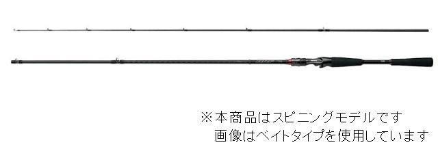 ダイワ HRF (ハードロックフィッシュ) KJ 90MHS (スピニング 2ピース)