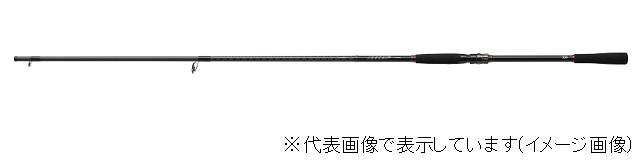 ダイワ HRF (ハードロックフィッシュ) 92HS (スピニング 2ピース)