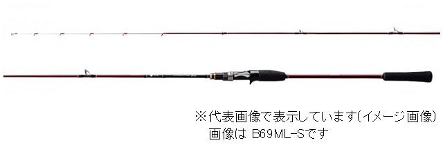 シマノ 炎月 BB B69ML-S/2 (ベイトモデル/センターカット2ピース)