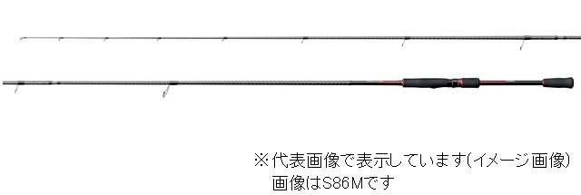 【お買い物マラソン 4月】シマノ 18 セフィアBB S89M (スピニング 2ピース)【4/9 20:00~4/16 01:59】