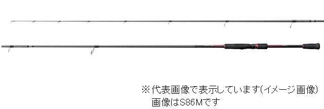 シマノ 18 セフィアBB S86L (スピニング 2ピース)