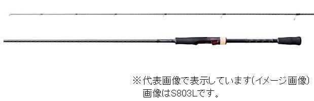 シマノ 17 セフィア CI4+ S806MLS (スピニング 2ピース)