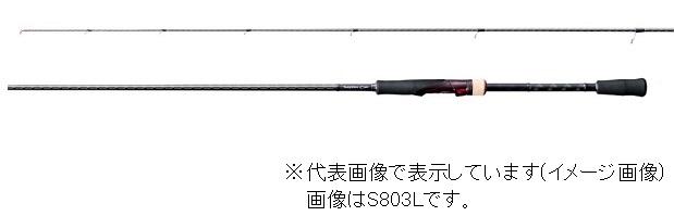 シマノ 17 セフィア CI4+ S806MS (スピニング 2ピース)