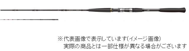 (予約品) ダイワ メタリア ビシアジ M-170・V (1ピース バットジョイント) (9月~10月中旬発売予定)