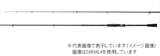 シマノ フリーゲーム S80ML4 (スピニング 振出)