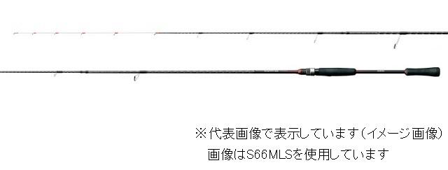 シマノ セフィアBB ティップエギング S70ML-S (スピニング 2ピース)