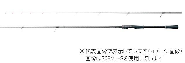 シマノ セフィア CI4+ ティップエギング S68L-S (スピニング 2ピース)