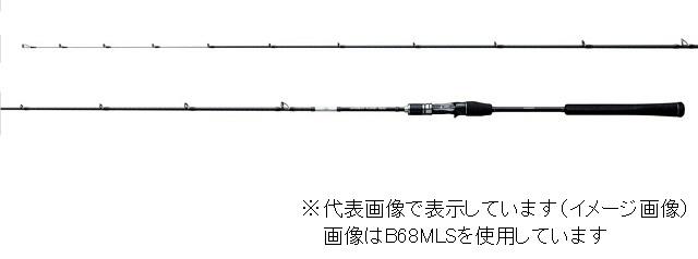シマノ サ-ベルチュ-ン SS B66ML (ベイトモデル 2ピース)