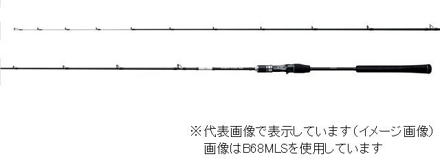 シマノ サ-ベルチュ-ン SS B66M (ベイトモデル 2ピース)