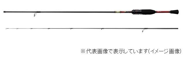 ダイワ 18月下美人MX 74ULS-S・V (スピニング 2ピース)