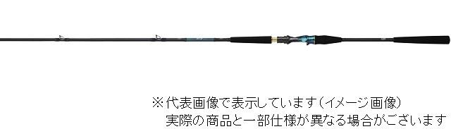 ダイワ 剣崎 100-200MT (2ピース)