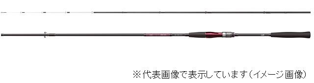 ダイワ 紅牙テンヤゲーム H-240・V (スピニング 2ピース)