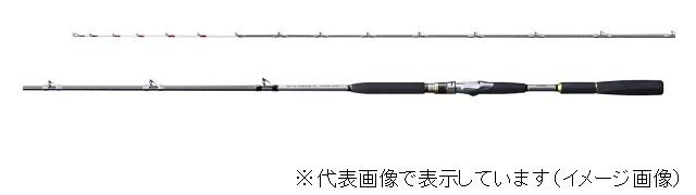 シマノ リアランサーX ヒラメ H300
