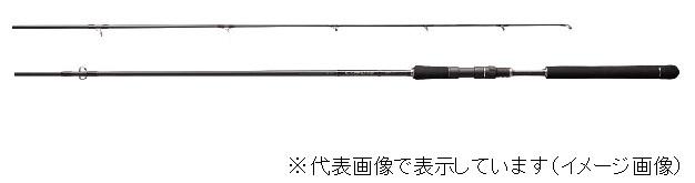 がまかつ ラグゼ コヨーテ S106MH (スピニング 2ピース)