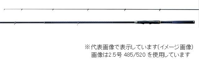【ポイントアップ 4/1 10:00~4/8 09:59】シマノ ツインパルサー SZ2 2号 485/520