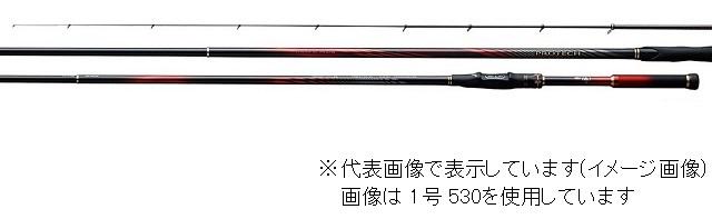 シマノ 18 プロテック 1.7号 530