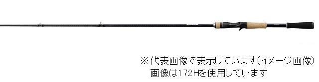 シマノ エクスプライド 1910H-2 (ベイト 2ピース)