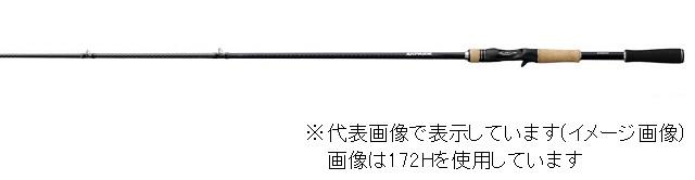 【ポイントアップ 4/1 10:00~4/8 09:59】シマノ エクスプライド 190XXH-2 (ベイト 2ピース)