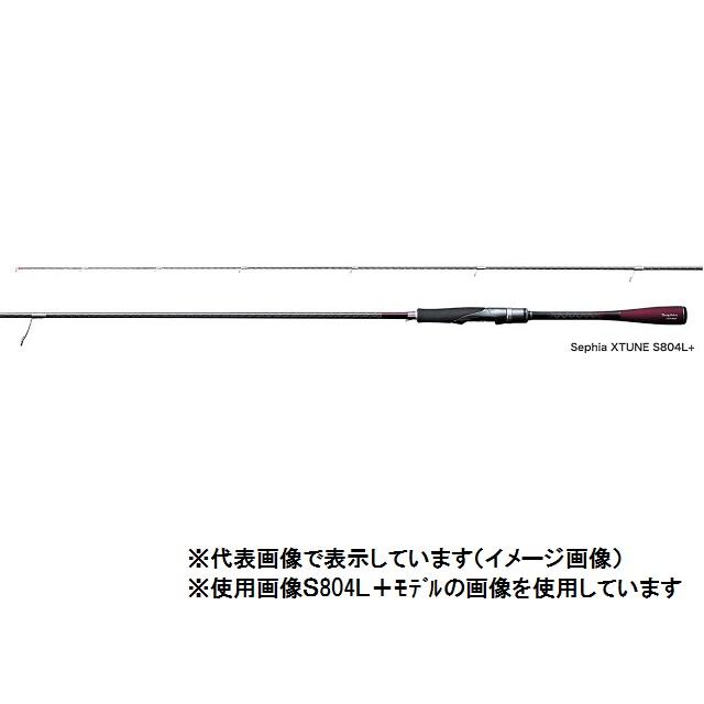 シマノ Sephia XTUNE(セフィアエクスチュ-ン)S805ML+(スピニング/2ピース)