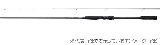 シマノ 18 エクセンス ジェノス S97MH/F (スピニング 2ピース)