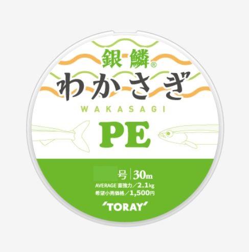 東レ 銀鱗 わかさぎ PE 30m 0.25号 グリーン