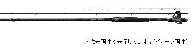 シマノ リンユウサイ(鱗夕彩) ヘチ スペシャル S300