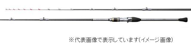 【お買い物マラソン 4月】シマノ リアランサーX カットウ フグ 155【4/9 20:00~4/16 01:59】