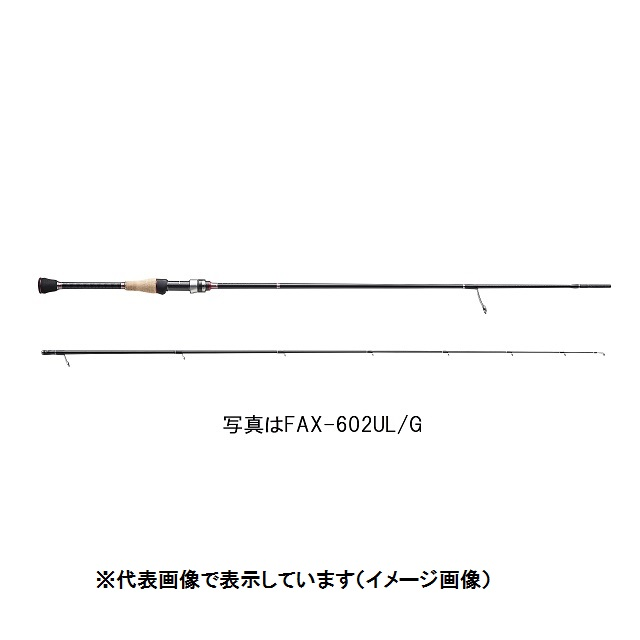 メジャークラフト ファインテール エリア FAX-632L (2ピース/スピニング)