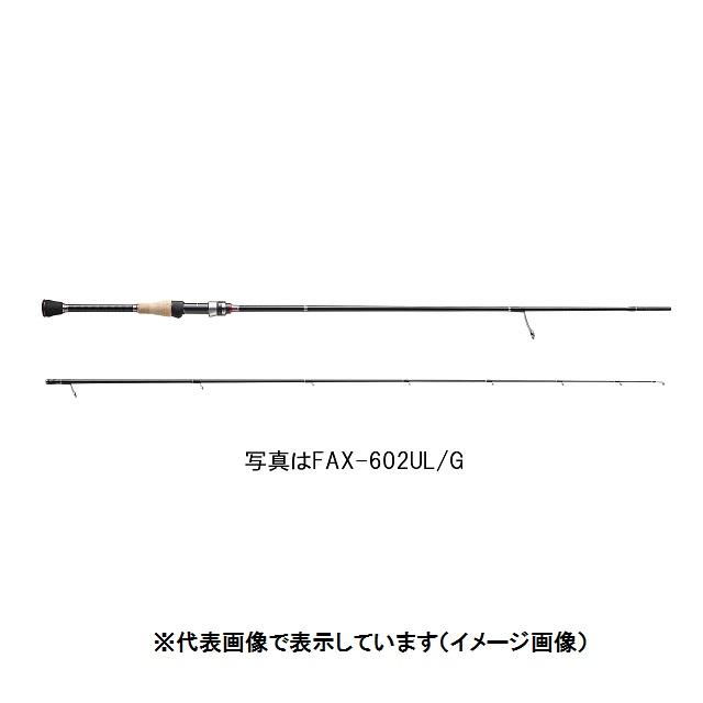 メジャークラフト ファインテール エリア FAX-S5102UL (2ピース/スピニング)