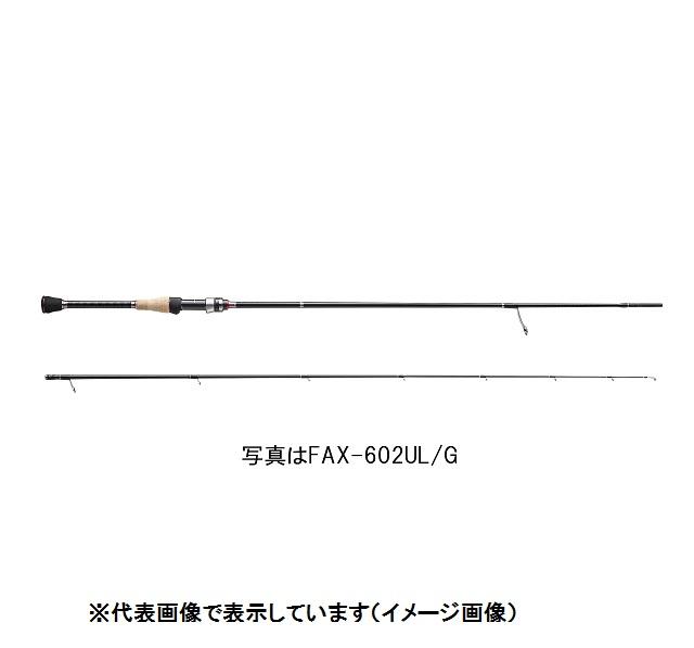 メジャークラフト ファインテール エリア FAX-602UL/G (2ピース/スピニング)