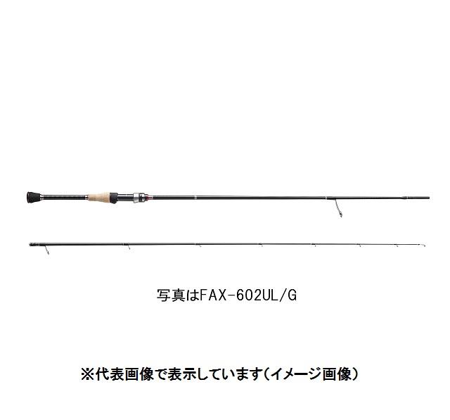 メジャークラフト ファインテール エリア FAX-642L/G (2ピース/スピニング)