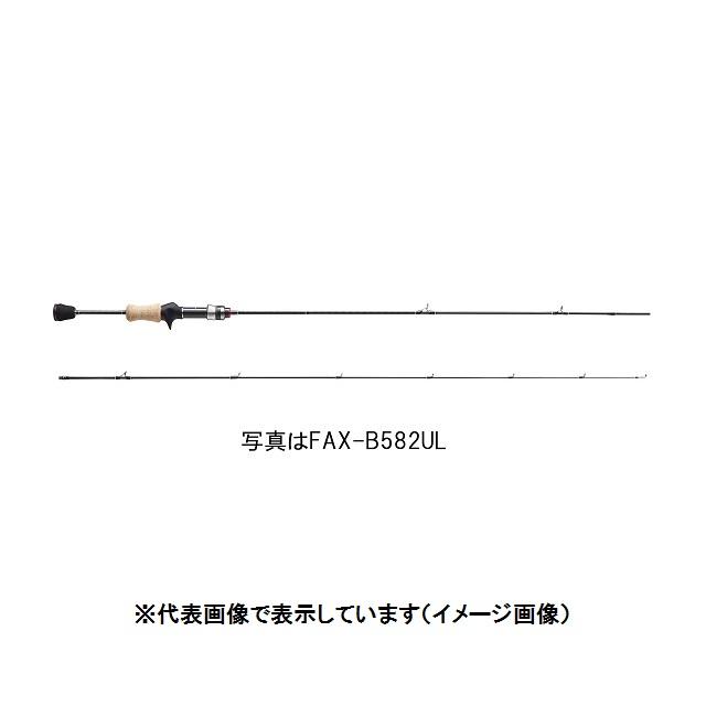 【ポイントアップ 4/1 10:00~4/8 09:59】メジャークラフト ファインテール エリア FAX-B642UL (2ピース/スピニング)
