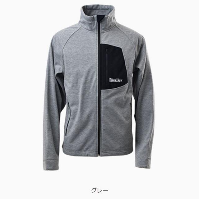 双進 RV(リバレイ) ウィンドプルーフジャケット LL グレー