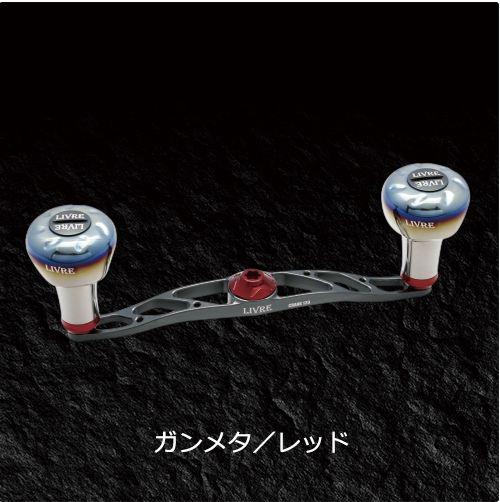 メガテック リブレ LIVRE FullComp CRANK 120(クランク) シマノ 左巻用 (ガンメタP+レッドG) 製品番号 FLSK120-EF-GMR