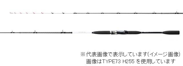 シマノ ライトゲーム BB モデラート タイプ82 HH190 (センターカット2ピース)