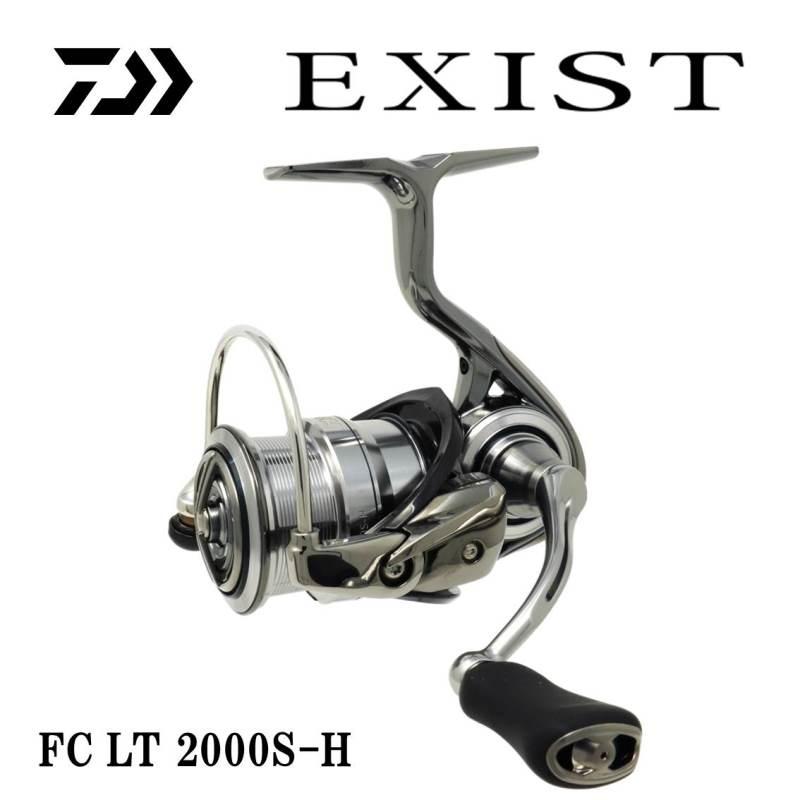 ダイワ 18EXIST(イグジスト) FC LT2000S-H(スピニングリール)
