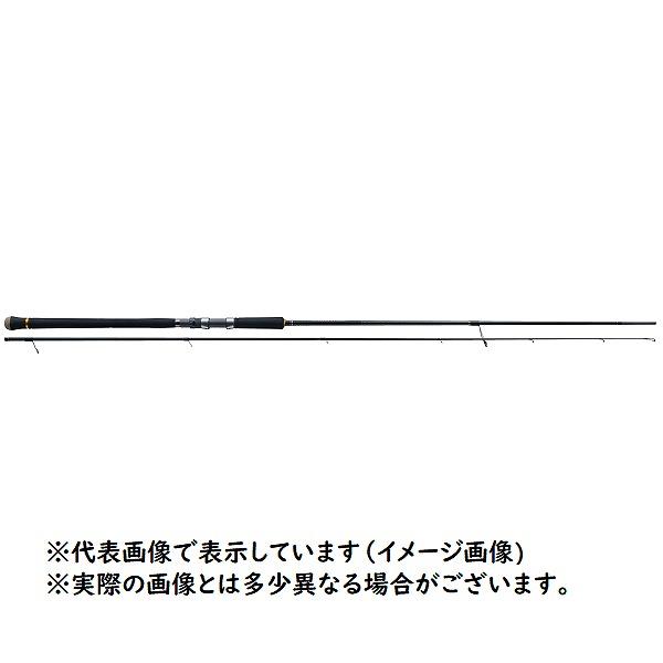 【ポイントアップ 4/1 10:00~4/8 09:59】メジャークラフト 三代目 クロステージ スーパーライトショアジギングCRX-902SSJ (スピニング/2ピース)