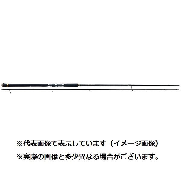 メジャークラフト 三代目 クロステージ スーパーライトショアジギングCRX-942SSJ (スピニング/2ピース)