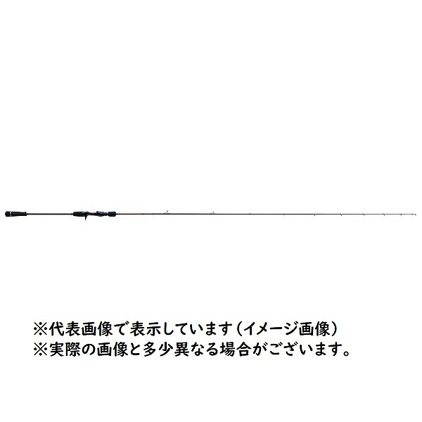 【お買い物マラソン 4月】メジャークラフト クロステージ タイラバ ドテラタイプ CRXJ-B702MHTR/DTR (ベイト/2ピース)【4/9 20:00~4/16 01:59】
