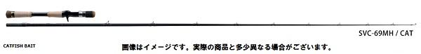 【お買い物マラソン 4月】メジャークラフト セルヴァ キャットフィッシュ(ナマズ) SVC-74MH/CAT (ベイト/1ピースグリップジョイント)【4/9 20:00~4/16 01:59】