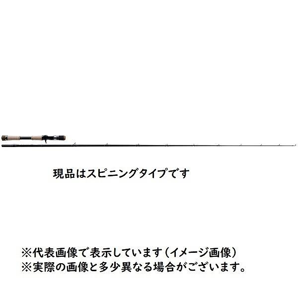 【ポイントアップ 4/1 10:00~4/8 09:59】メジャークラフト セルヴァ キャットフィッシュ(ナマズ) SVS-611M/CAT (スピニング/1ピースグリプジョイント)